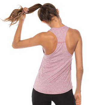Sekcja h kobiet yoga fitness bieganie koszulka treningowa wypoczynek luźne kondolencje pasa małe bez podszewki górną część ubioru do płaszcz tanie i dobre opinie BESTBODIES WOMEN Lato COTTON Support Cationic Yiwu Cationic camisole Pure color