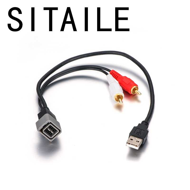 SITAILE PAC USB-NI1 OEM Radio USB Port Input Retention Cable for Nissan Car Audio Replacement Cable length 25 CM