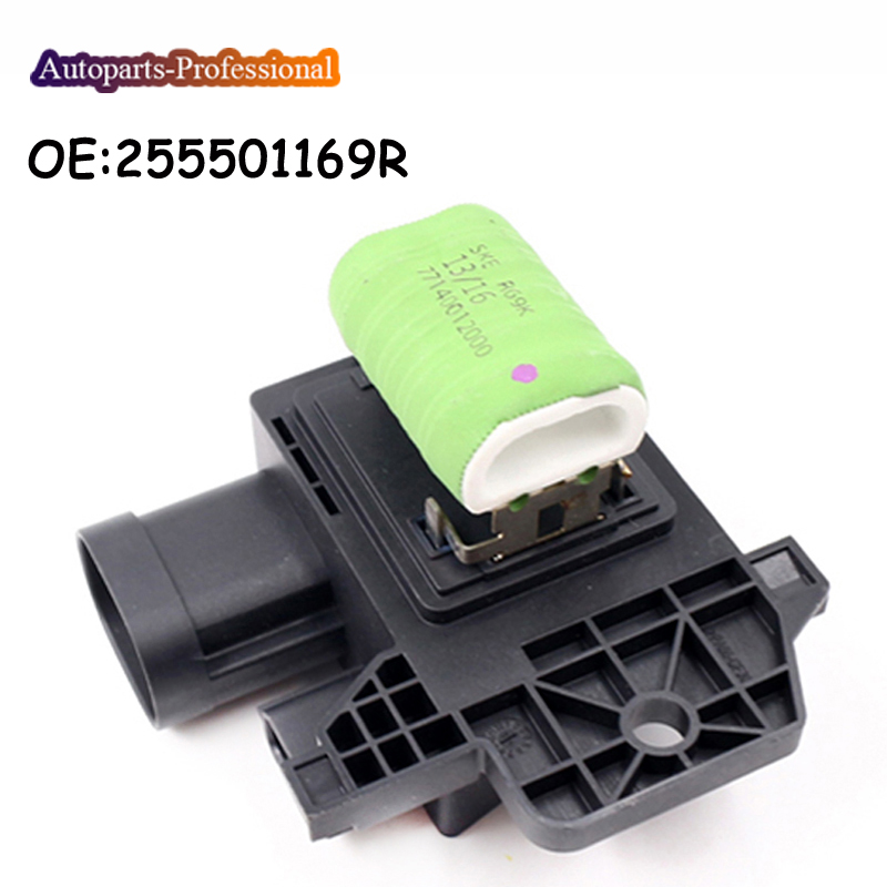 255501169R 25550 1169R New Heater blower fan Motor Control Resistor For Renault High Quality
