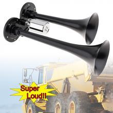 12V 178DB Универсальный супер громкий звуковой сигнал черное зарядное устройство с двумя выходами для автомобиля с юбкой-годе с электронным управлением автомобиля воздушный рожок для автомобилей/грузовиков/лодки