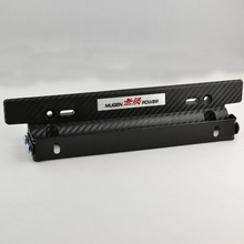 Universal ajustável fibra de carbono placa para Honda