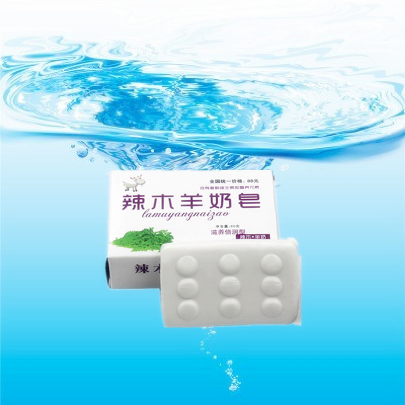 Soap 40g/Pcs Pure Goats' Milk Handmade Soap For Acne Treatment Whitening Soap Dispelling Wrinkles Bath Soap Cold Process Soap