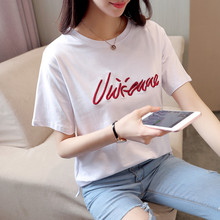 2017Round collar short sleeve cotton printed letters contracted Han Fan leisure relaxed joker female T-shirt
