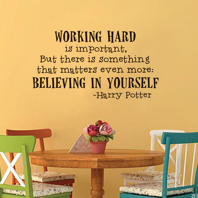 WORKING HARD Harry Potter Vinyl Quote Wall Decal Home Decor Art ...