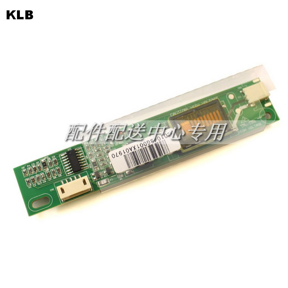 6 Lamp Ccfl Universal Inverter Board Lcd Screen - Year of Clean Water
