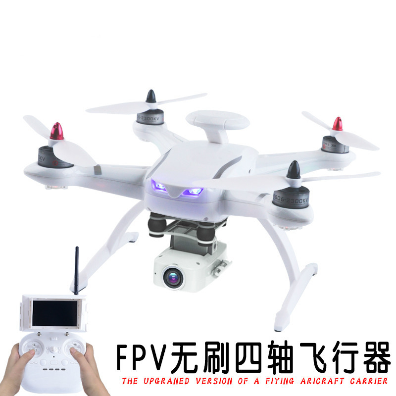 New GPS professional rc drone CG-035 2.4GHz 6-Axis Gyro Brushless 5.8G FPV RC Quadcopter with1080P Camera vs Hubsan H502E H501S image