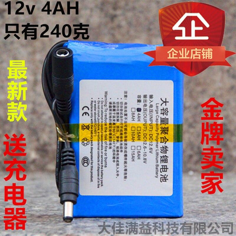 12V батарея аккумуляторная батарея тяга аудио электрический затвор двери безопасности двери безопасности доступа ИБП резервного питания пакет литий-