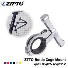 ZTTO Water Bottle Cage Mount Holder Adapter Support Transition Socket Handlebar Mount