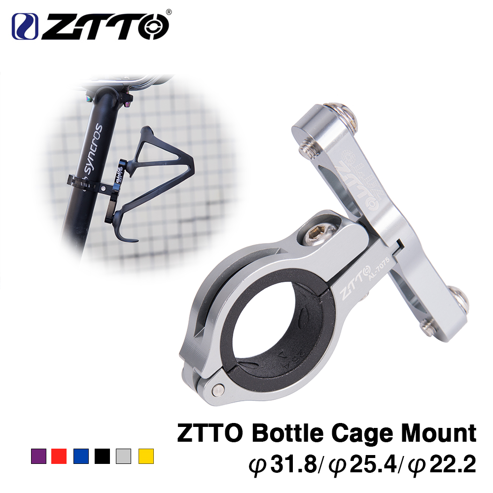 ZTTO Water Bottle Cage Mount Holder Adapter Support Transition Socket Handlebar Mount bicycle part 31.8 25.4 22.2