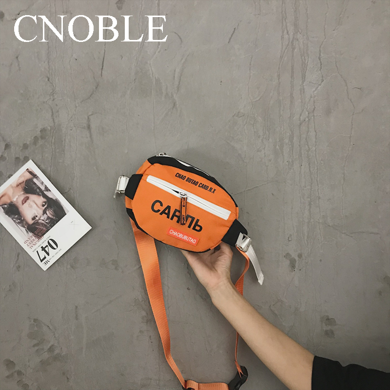 2018 Belt Strap Shoulder Bag Waist Bag Women Nylon Chest Bags Fashion Mini Fanny Pack For Male Casual Phone Pouch Heuptas S853