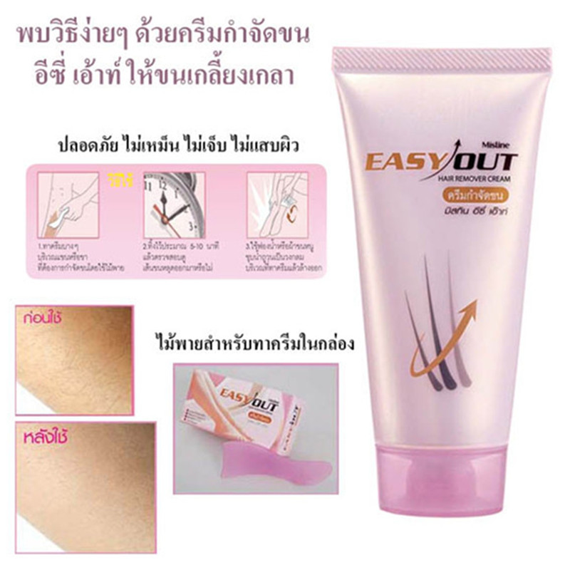 hair removal Bikini product