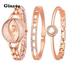 Elegant Diamond Quartz Watch 3 PCS Set Women Rose Gold Bracelet Watch luxury Jewelry Ladies Casual Small Dial Wristwatch guanqin women quartz watch artificial diamond dial wristwatch for women