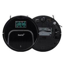 Емира подарки M883 Smart сухой и влажной уборки робот Пылесосы для дома Авто Зарядка hepa фильтр Сенсор бытовые пол Товары для уборки