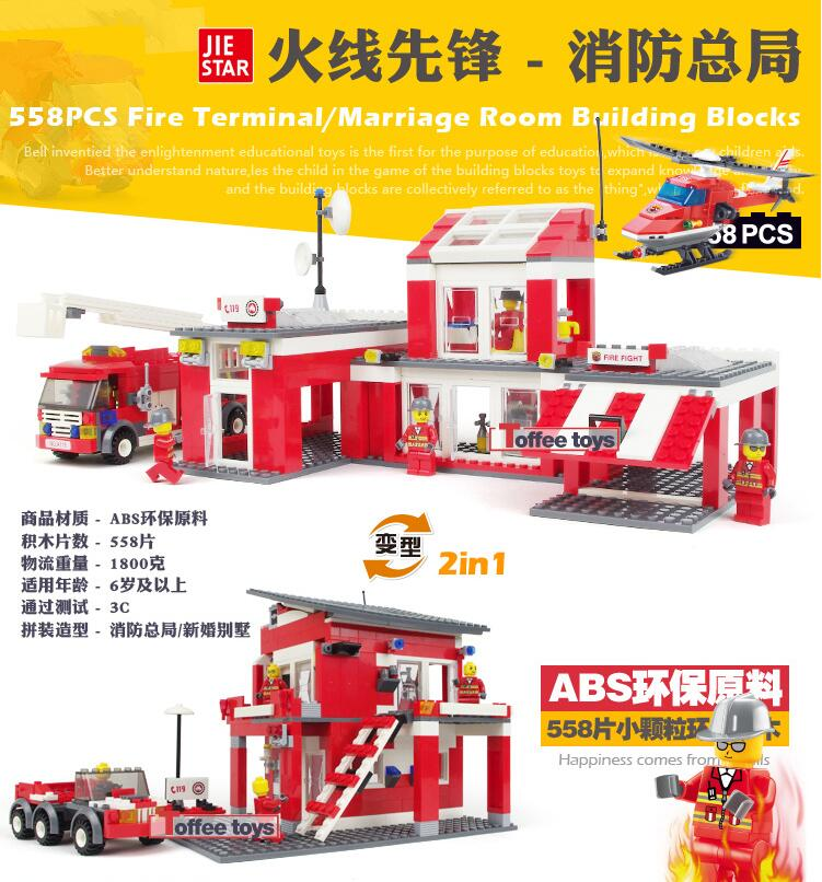 ФОТО Fire Administration Building Blocks Fire Truck Station BlocksToys for Children's Toy