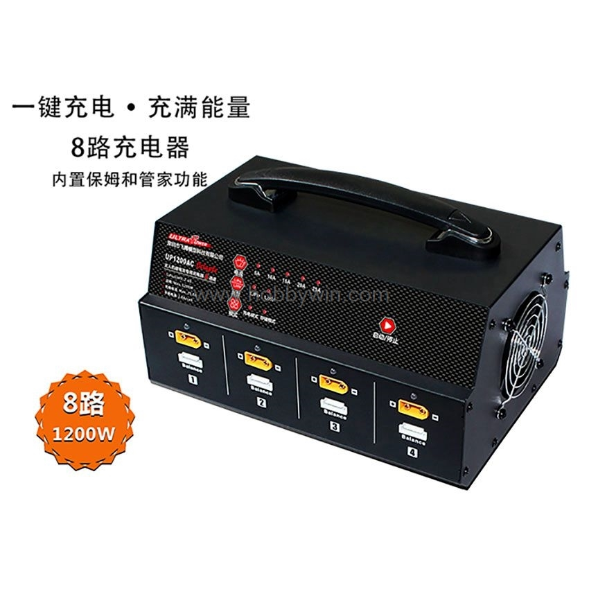 UP1200AC Octuple LiPo LiHV 2 -6s Battery Smart Charger for Big Drones Giant size RC Multirotor 6 output 6s lipo battery charge steward agricultural drone intelligent charge management system for pc1080 6s lipo lihv charger