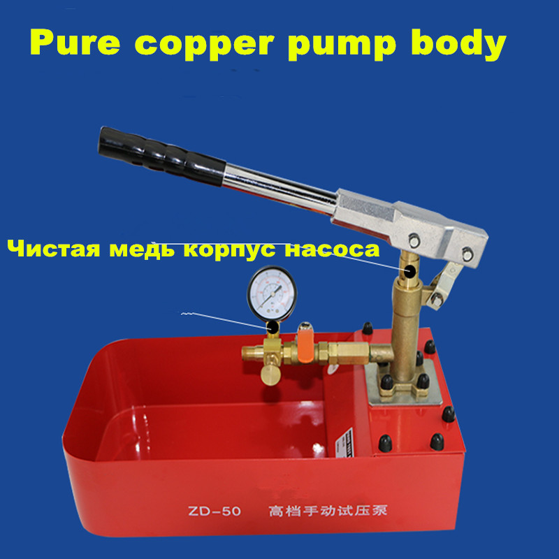 Free shipping 7.0MPA Full copper manual test pump pipe pressure test PPR water pipe test water machine to warm the leak detector free shipping 12mm thickness 60mm od 36 teeth brass water pump impeller copper tone