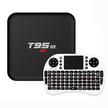 T95M Android Tv Box 1 GB/2 GB (Opcjonalnie) zbudowany w 2.4G WiFi Amlogic S905X Android 5.1 Quad Core H.265 4 K media player inteligentne set top