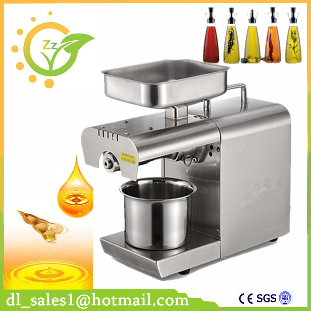 Small oil press machine home use seed oil extraction for Extraction cuisine