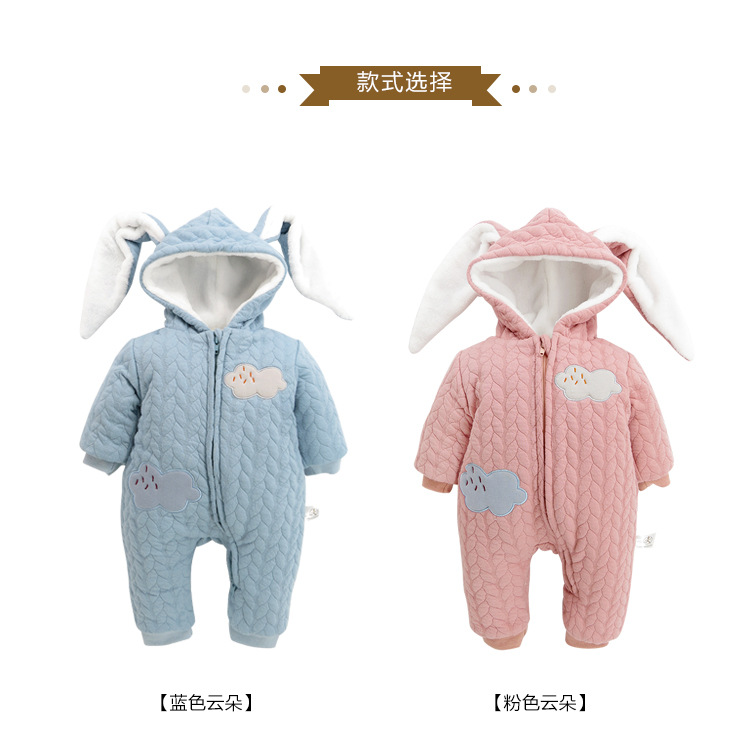 941fd22b445a Amazon ebay baby conjoined clothing new autumn and winter new ...