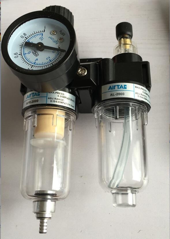 1/4 BSPP AFC-2000 Oil-water separator pneumatic component gas source processor