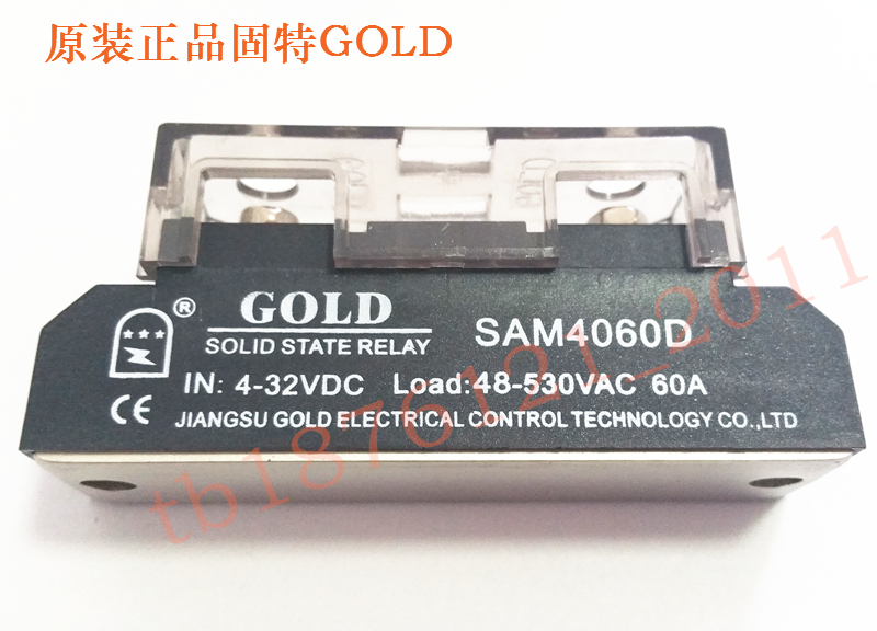 Solid State Relay SAM4060D DC Controlled AC 60A 4-32V normally open single phase solid state relay ssr mgr 1 d48120 120a control dc ac 24 480v