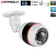 USAFEQLO רחב זווית 1.8mm חיצוני IP המצלמה PoE 1080P 960P 720P ABS מקרה ONVIF אבטחה עמיד למים IP מצלמה CCTV 6PCS מערך LED