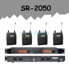 In Ear Monitor Wi-fi System  Skilled for Stage Efficiency SR2050 IEM