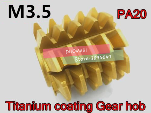 M3 5 modulus 75X70X27mm Inner hole PA 20 degrees HSS Titanium coating Gear hob Gear cutting