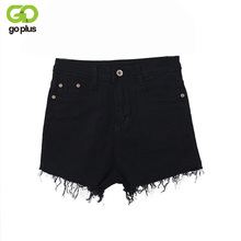 GOPLUS 2017 New White Celana Pendek Wanita Casual Fashion Short Jeans Cintura Alta Tassel Denim High Waisted Black Shorts C2328