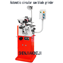 New 380V 1pc GD-450Q circular saw blade Grinder High-speed steel Blade sharpener Stainless steel saw blade mill can be 50~450mm
