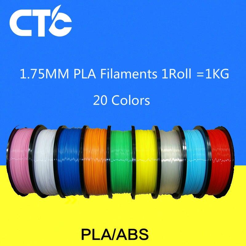 3D Printer Filament 1.75/3mm ABS PLA 0.8KG FOR RepRap MarkerBot -/+0.02mm