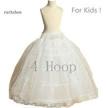 Ruthshen yeni varış çiçek kız Petticoat 4 Hoop dantel aplikler küçük çocuk topu elbisesi elbise jüpon aksesuarları