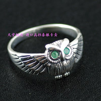 925 pure silver girls owl ring