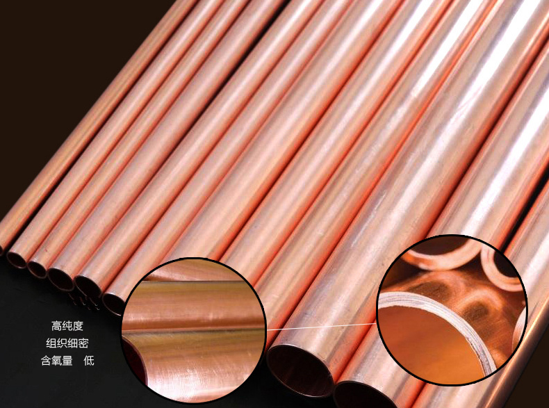 Fast Free Ship 1 Meter Copper coil Copper tube pipe hard straight tubes T2 copper pipe 6*1mm Cooling Tube 10x1mm soft coil copper tube pipe air conditioner refrigeration systems