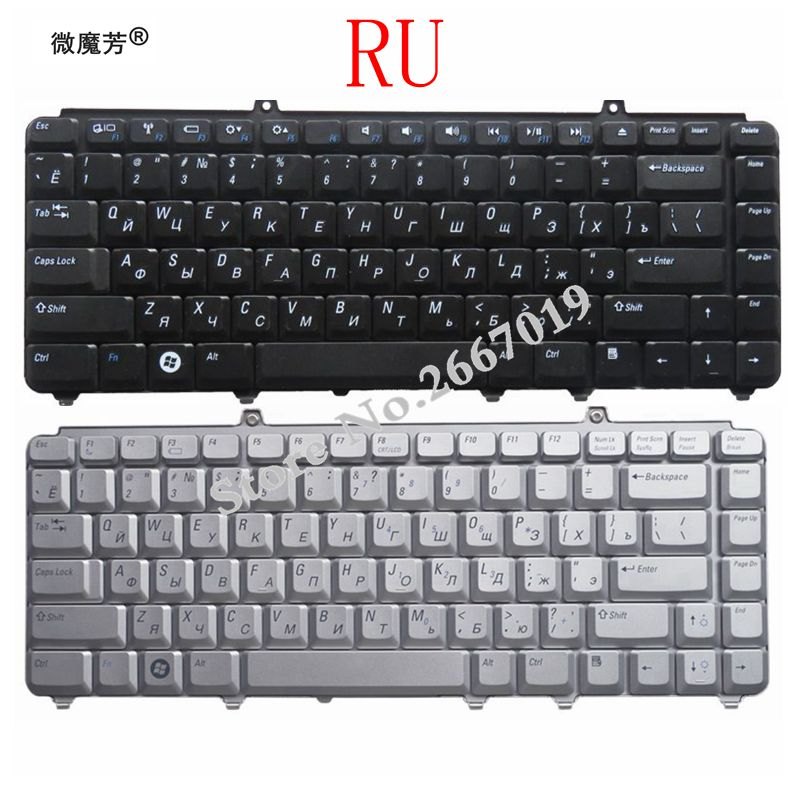Russian Keyboard For Dell Inspiron 1400 1520 1521 1525 1526 1540 1545 1420 1500 XPS M1330 M1530 NK750 PP29L M1550 Ru