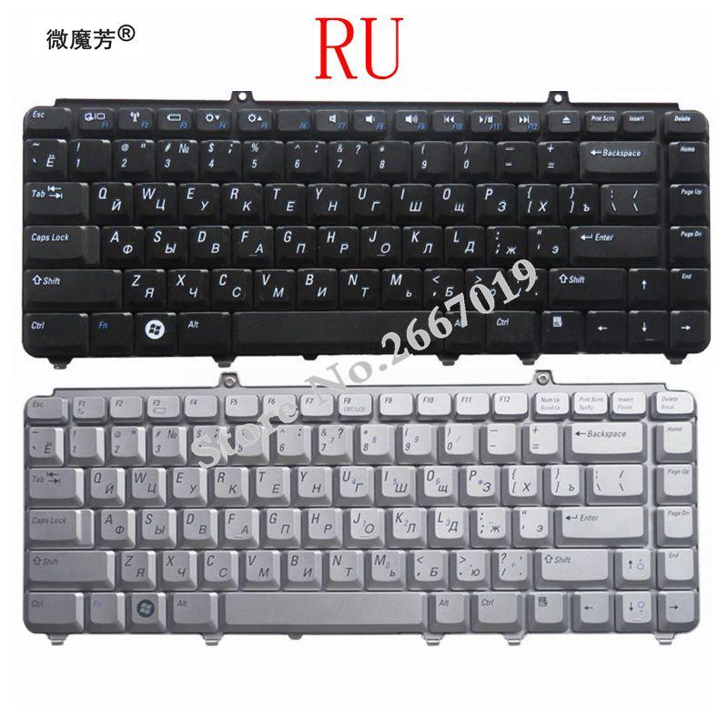 Russische Tastatur für Dell inspiron 1400 1520 1521 1525 1526 1540 1545 1420 1500 XPS M1330 M1530 NK750 PP29L M1550 ru