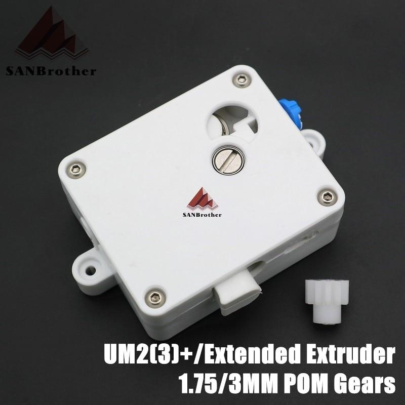 1.75/3mm Filament UM2 Ultimaker 2 Extended Extruder Suite Feeder UM2 Extended Extruder Feeder Set Fit