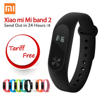 Original Xiaomi Mi Banda 2 Pulse Smart Bracelet OLED 0.42 Inch Fitness Tracker Heart Rate Waterproof Smart Band  for IOS Android