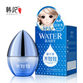 Water hyaluronic acid young white doll refrigerant hydrating cream