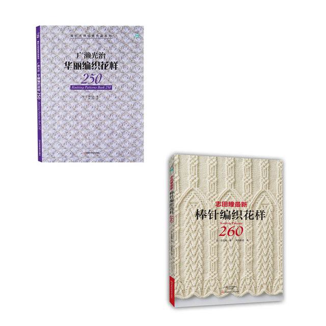 2 stück Japanischen Strickmuster Buch 250/260 in Chinesischen ...