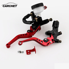 CARCHET 1 Pair Universal Motorcycle Handbrakes Aluminum Alloy Oil Cup Hydraulic Clutch Handbrake Accessory