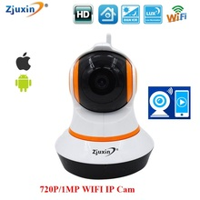 ip digicam wifi p2p dwelling indoor Child 720P wi-fi home Safety Cam Night time Imaginative and prescient Retailer Community CCTV P2P Android IOS Telephone View