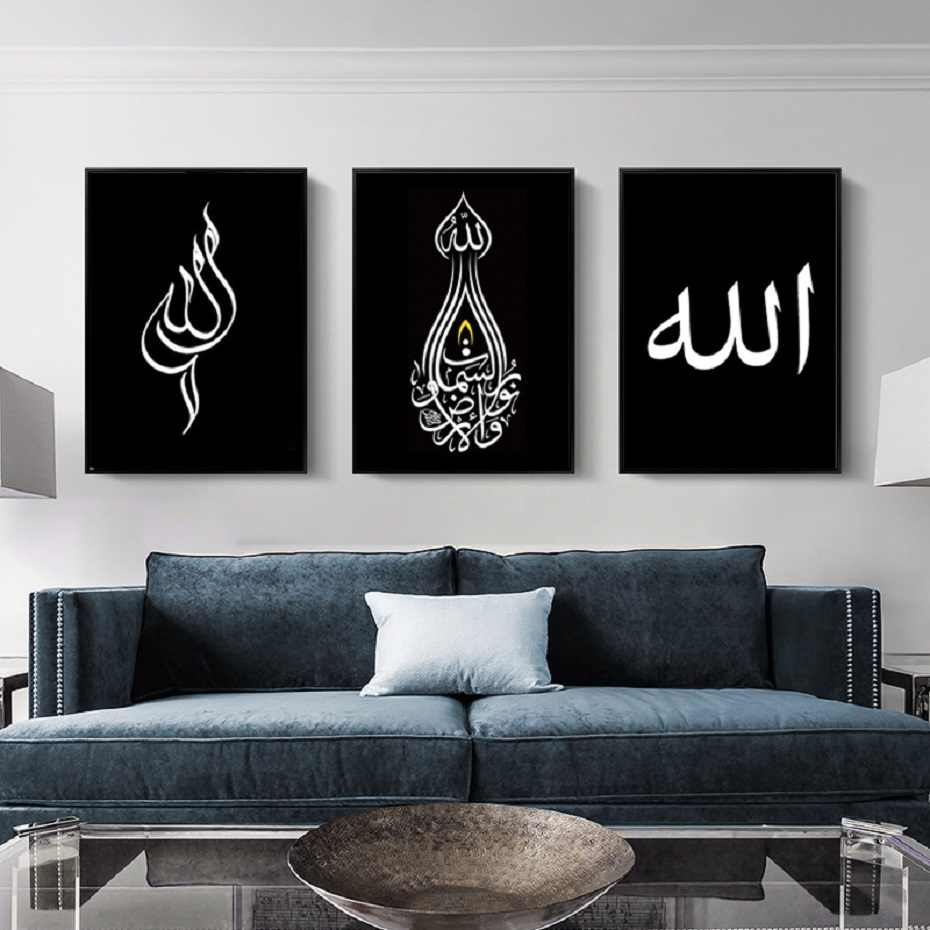 Modern arabic islamic calligraphy allah canvas paintings black and white wall art posters pictures prints living
