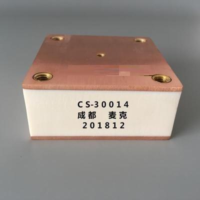 CS 30014 0 1UF 700V