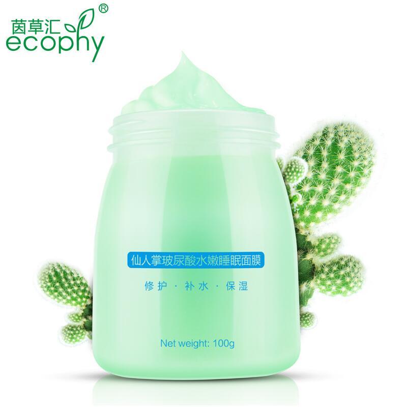 Ecophy Good Night White Sleeping Mask 100g Facial Mask Skin Care Moisturizing Anti-aging Face Lifting Firming Face Mask