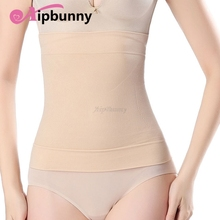 2018 Hot Sexy Shapewear Breathable Slimming Fajas Trainer Reductora Tummy Seemless Trimmer Waist Cinchers Lingerie Bodyshaper