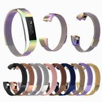 Correa de reloj de acero inoxidable para Fitbit Alta HR banda Milanese reloj inteligente reemplazo de pulsera inteligente para Fitbit Alta