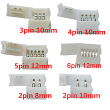 5~1000pcs 2pin 3pin 4pin 5pin 6pin led connector Clip, for 5050 3528 3014  WS2812b LED single color/ RGB RGBW RGBWW Strip light