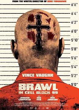 《困斗99号囚室》2017年美国动作,犯罪,惊悚电影在线观看