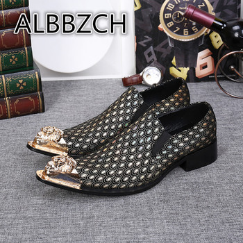 New Man Loafers Luxury Casual Party Shoes Men Fashion Retro Designer Wedding Dress Shoes Men's Trend Club Bars Career Work Shoes